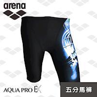 限量 秋冬新款 arena  訓練款 TMS7155MA 男士 馬褲泳褲  高彈 舒適 耐穿 抗氧化 Aqua Pro Ex系列
