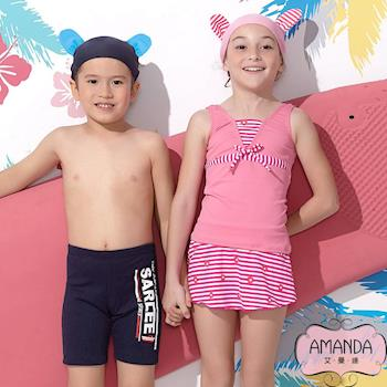 AMANDA艾曼達 女童泳裝 連身裙-粉甜花-4805附帽