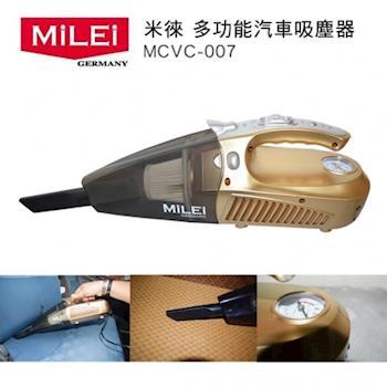 米徠MILEI 多功能汽車吸塵器 MCVC-007