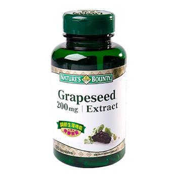 【買一送一】自然之寶葡萄籽菁萃膠囊食品