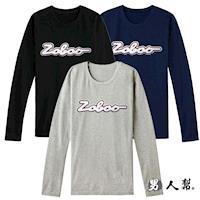【男人幫】ZOBOO英文字母長袖T恤(T5593)