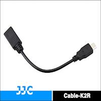 JJC相機連接線Cable-K2R,for Fujifilm X-M1/X-A1/XQ1/X-E2