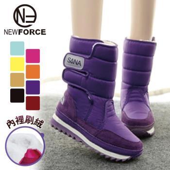 (NEW FORCE) 防水防滑保暖雪地太空靴-8色可選
