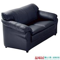 【品味居】多雅克 時尚半牛皮革獨立筒雙人座沙發(2人座)