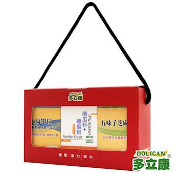 《多立康》熟男魅力禮盒(南瓜籽+五味子+B群)(60粒/盒)