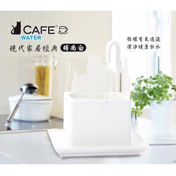 【CattyMan】貓用流水淨化飲水器