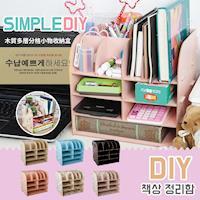 FL生活+ DIY木質多層分格小物收納盒(FL-069)