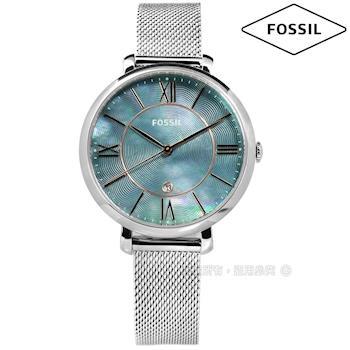 FOSSIL / ES4322 / Jacqueline 海洋之心珍珠母貝防水米蘭編織不繡鋼手錶 藍綠色 36mm