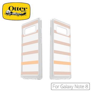 OtterBox Galaxy Note8炫彩幾何透明保護殼-霧彩條紋55943