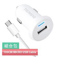 金頂 DURACELL USB車充頭-白色5V/2.4A 安卓100套裝組 (DR5022W)
