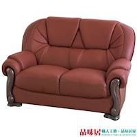 【品味居】雅多 時尚半牛皮革獨立筒雙人座沙發(2人座)