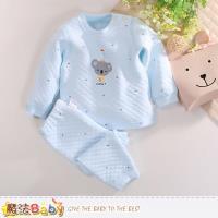 魔法Baby 寶寶居家套裝 超厚三層棉極暖睡衣套裝~k60434