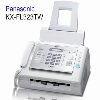 國際牌 高速雷射傳真機 KX-FL323TW(公司貨)