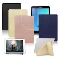 XM Samsung Galaxy Tab S3 9.7 T820 清新簡約超薄Y折皮套
