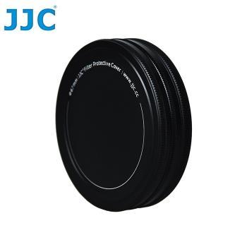 JJC濾鏡收納盒SC-37II(金屬製)適37mm濾鏡盒37mm保護鏡盒MCUV濾鏡保護盒MC-UV濾鏡儲存盒濾鏡保存盒