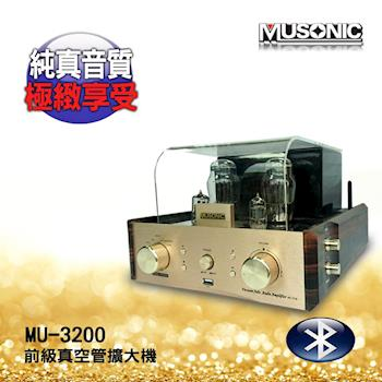 【宇晨MUSONIC】前級真空管藍芽/MP3/USB播放擴大機MU-3200