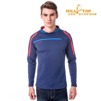 【hilltop山頂鳥】男款吸濕保暖刷毛上衣H51MH0藍/紅