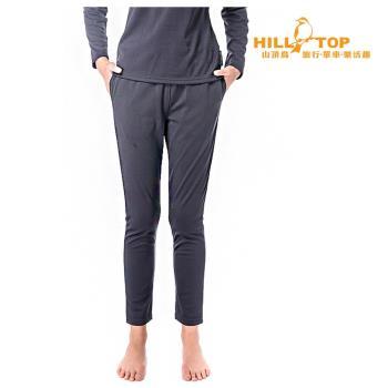 【hilltop山頂鳥】女款TORY吸濕衛生褲H57F44深灰藍