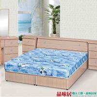 【品味居】卡比 時尚5尺雙人床台組合(六色可選+床頭箱+三分木床底)