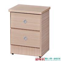 【品味居】羅比 時尚1.4尺二抽床頭櫃/收納櫃(五色可選)