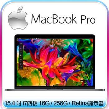 【Apple】MacBook Pro 15.4吋 16GB / 256GB 筆記型電腦 (MJLQ2TA/A) 銀色