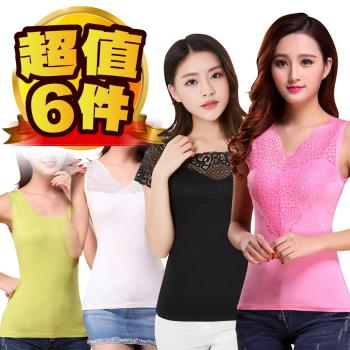 JS嚴選 時尚流行美體內搭衣6件組  新款棉背心4色各1+2隨機