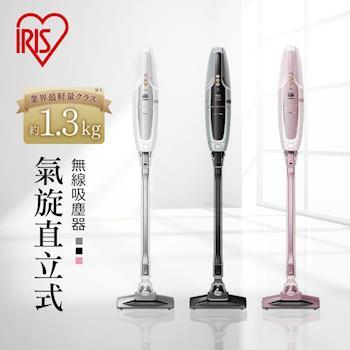 日本IRIS 氣旋直立式無線吸塵器 IC-SLDC1(原廠公司貨一年保固)
