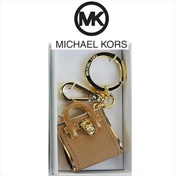 MICHAEL KORS MK 新款 包包造型 鑰匙圈 吊飾 配件 裸色
