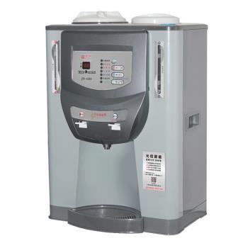 晶工牌光控溫熱全自動開飲機/飲水機   JD-4203
