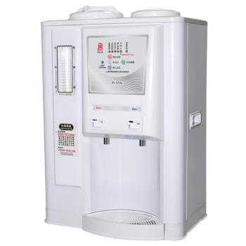 晶工牌光控智慧溫熱全自動開飲機 JD-3706