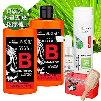維髮健 健康髮生禮盒組(鋸棕櫚強化配方養髮液 200ml +養髮洗髮精 300ml X 2 送氣墊梳)