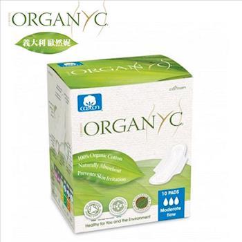 【義大利ORGANYC歐然妮】有機衛生棉一般日用/超薄蝶翼24cm (10片裝/盒)