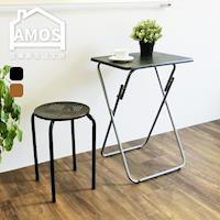【Amos】午後小品摺疊咖啡桌(1入)