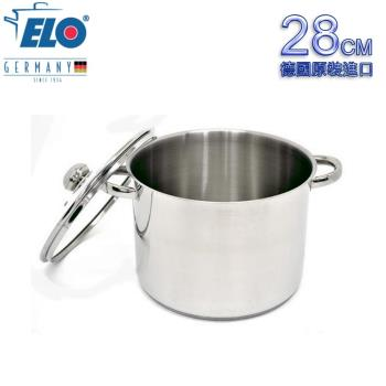 德國ELO Stockpot不鏽鋼雙耳大湯鍋28公分