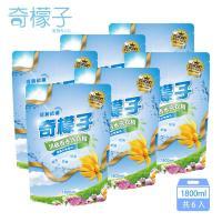 奇檬子 清新伊蘭頂級香水洗衣精補充包1800mlx6