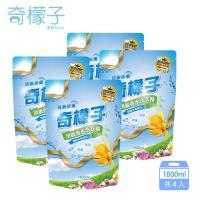 奇檬子 清新伊蘭頂級香水洗衣精補充包1800mlx4