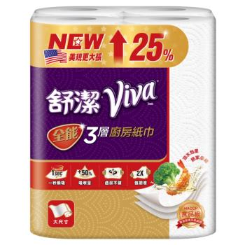 舒潔廚房紙巾VIVA全能三層-大尺寸60張(4捲*6串)箱