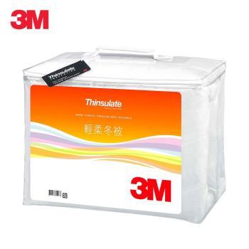 3M Thinsulate可水洗輕柔冬被Z370(雙人加大8x7) 超值加贈3M枕心X2