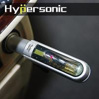 Hypersonic HP2306 臭氧負離子車用空氣清淨機