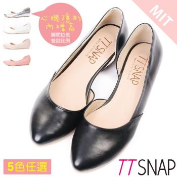 TTSNAP內增高-MIT簡約小尖頭側鏤空真皮平底鞋 黑/銀/白/米/粉
