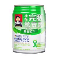 限量促銷 桂格 完膳營養素腫瘤配方250ml x24罐(2箱) (腫瘤患者適用)