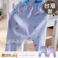 【魔法Baby】台灣製造厚款新生兒長褲/褲子~男女童裝~g3261
