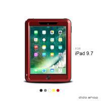 Apple 蘋果 iPad 9.7 三防保護殼 防撞 防塵 防摔 (YC225)