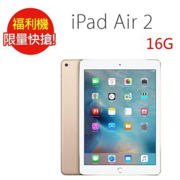 福利品 iPad Air2 4G Wi-Fi 16GB (全新未使用)