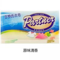 Parener 百特 天然棕櫚油 強效去漬 洗衣皂 原始清香/檸檬清香(238g)*60/箱購