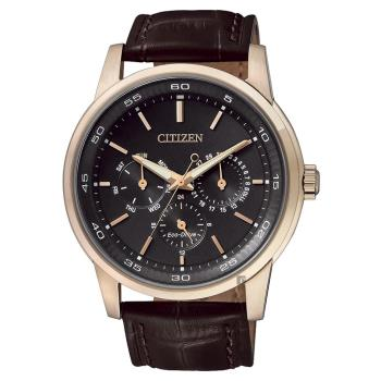 CITIZEN 星辰 光動能日曆手錶 玫瑰金框x咖啡 44mm BU2013-08E