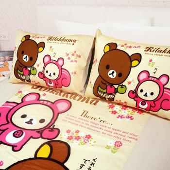 HO KANG卡通授權 San-x授權單人床包雙人被套三件式組-拉拉熊 蘋果森林