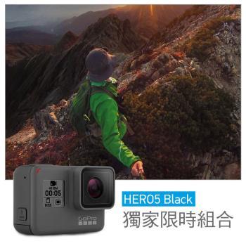 【GoPro】獨家優惠組-HERO5 Black+主機配件收納盒+電池+32G記憶卡(公司貨)