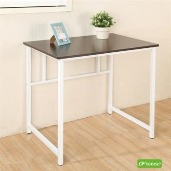 《DFhouse》新商品上市 亨利80公分多功能工作桌*兩色可選*