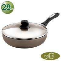 必仕達 Peacetar 輕食主義二代深型料理平底鍋(28cm)